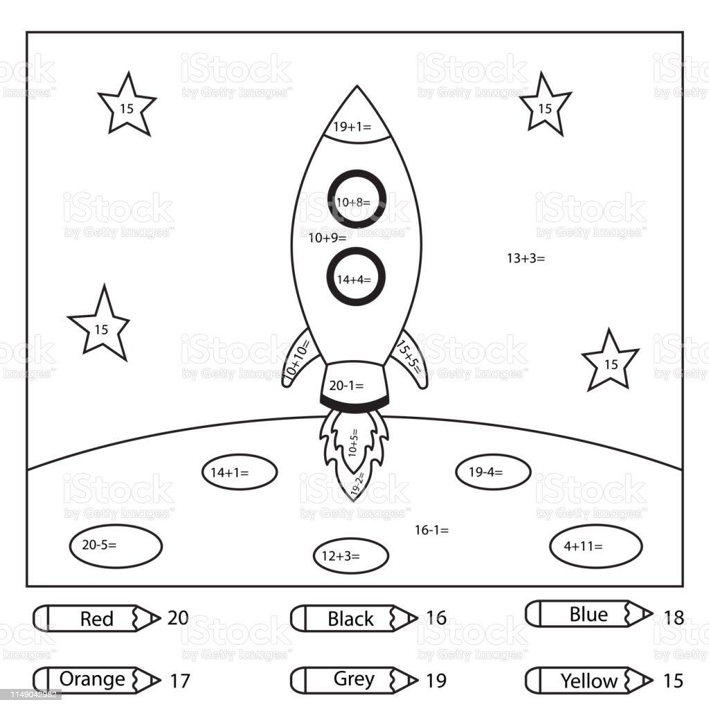 Ilustracion De Pagina Educativa Para Colorear Para Ninos Pinte El