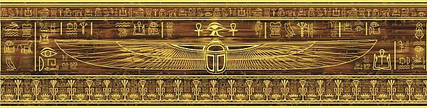 Egypt pattern (seamless border) Seamless border in Egypt style. CMYK colors. egyptian culture stock illustrations