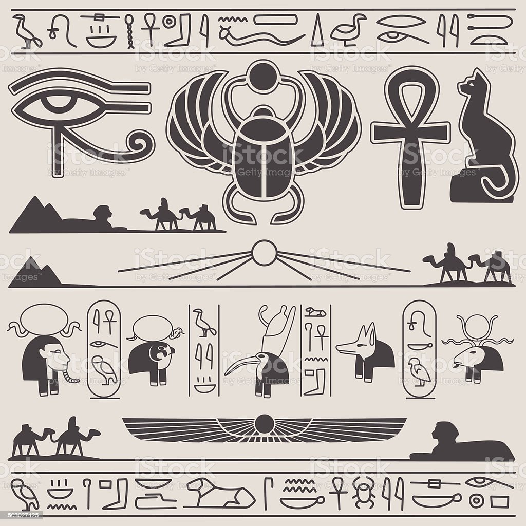 Egyptian Design Elements vector art illustration