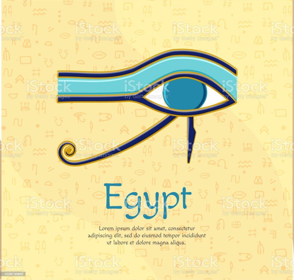 Egyptian Eye Of Horus Symbol Religion And Myths Ancient Egypt Stock