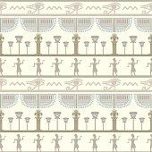 Egyptian seamless borders pattern