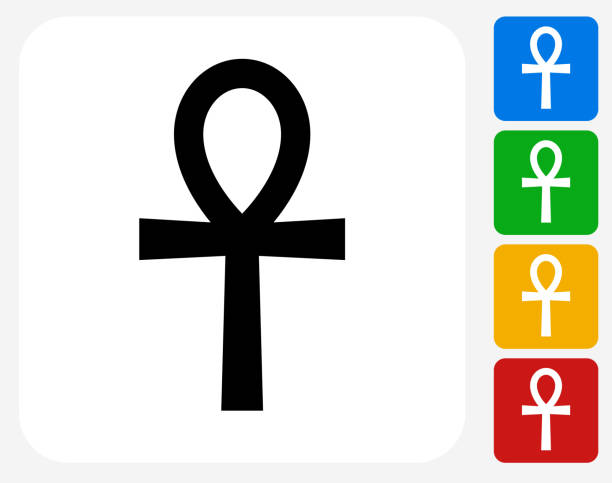 Egyptian Symbol Ankh Icon Flat Graphic Design vector art illustration