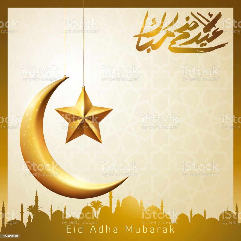 Eid adha mubarak greeting card template islamic crescent vector eid adha mubarak greeting card template islamic crescent vector illustration royalty free eid adha mubarak m4hsunfo