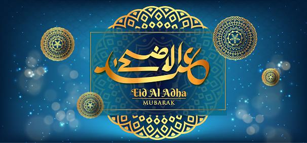 Eid Al adha Abstract Banner