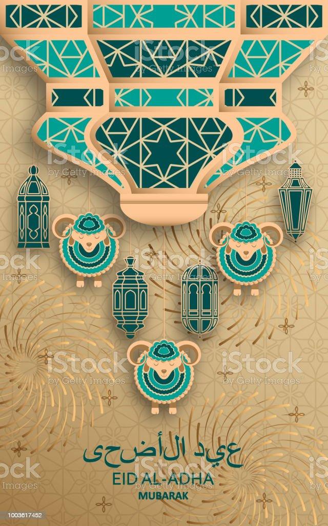 Eid Al Adha Background. Islamic Arabic lanterns and sheep. Translation Eid Al Adha. Greeting card vector art illustration
