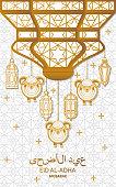 Eid Al Adha Background. Islamic Arabic lanterns and sheep. Translation Eid Al Adha. Greeting card. Vector illustration.