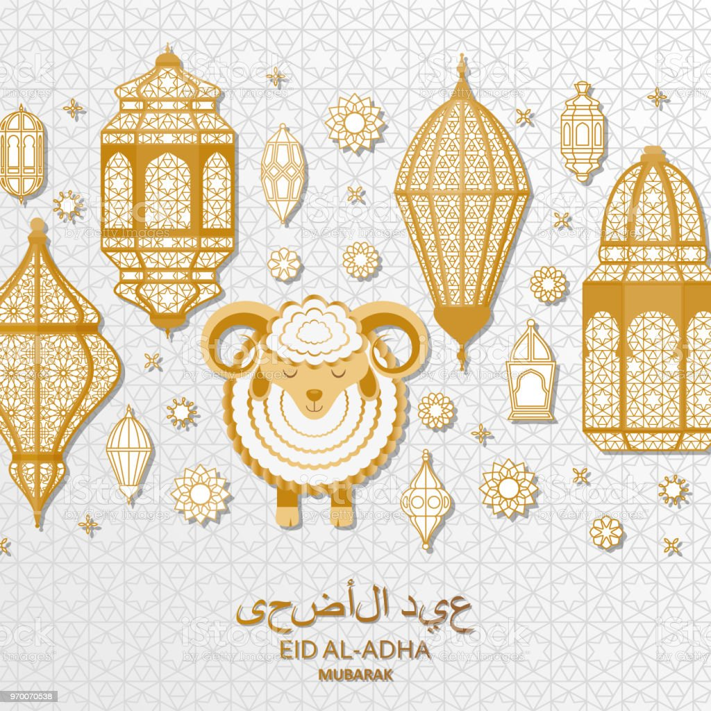 Eid Al Adha Background Islamic Arabic Lanterns And Sheep Translation ...