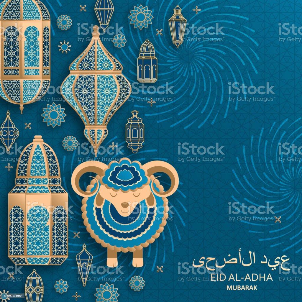Eid Al Adha Background Islamic Arabic Lanterns And Sheep Translation