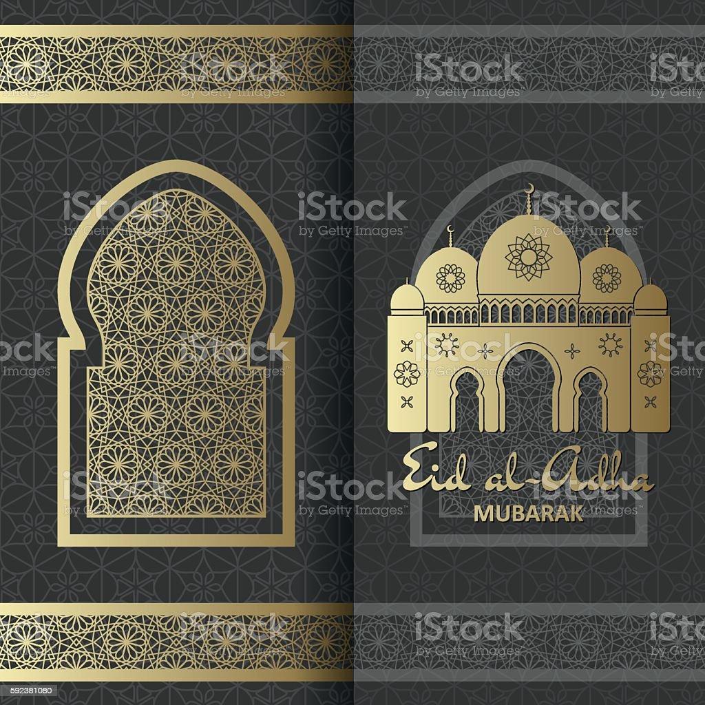 Eid Al Adha Background vector art illustration