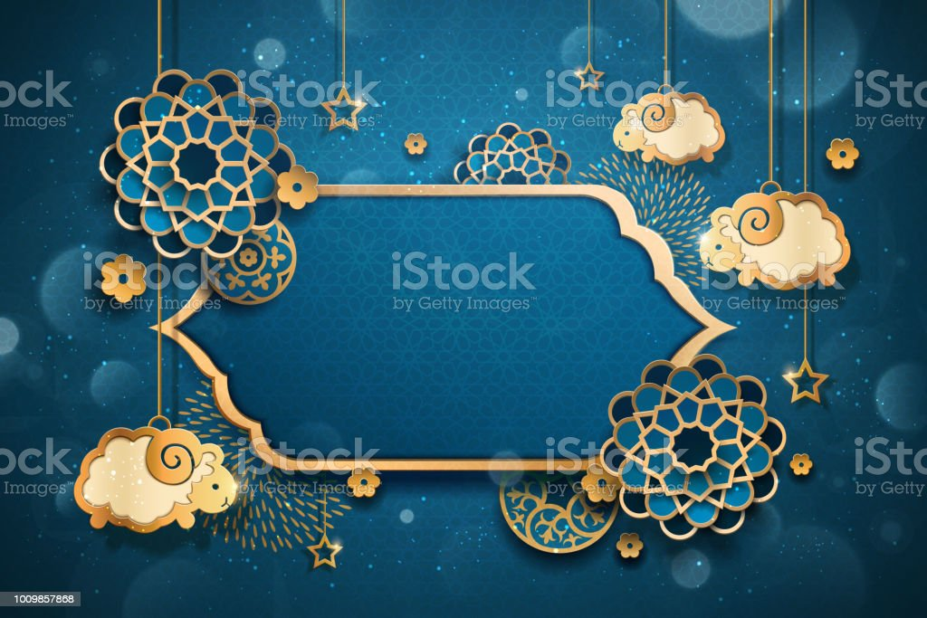Eid al adha design vector art illustration