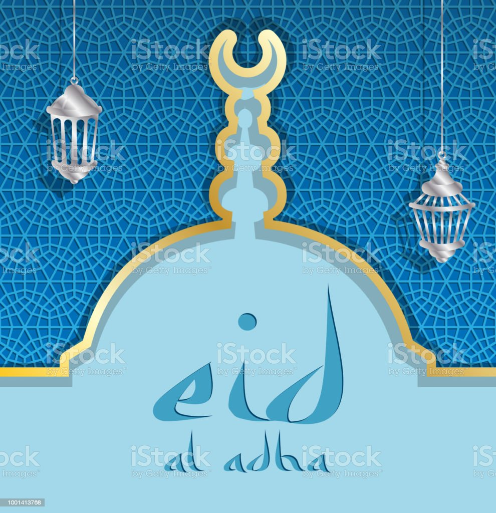 Eid Al Adha Greeting Card With A Blue Mosque Dome And Lanterns Stock