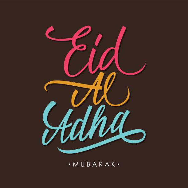 royalty free drawing of eid al adha cards clip art vector images
