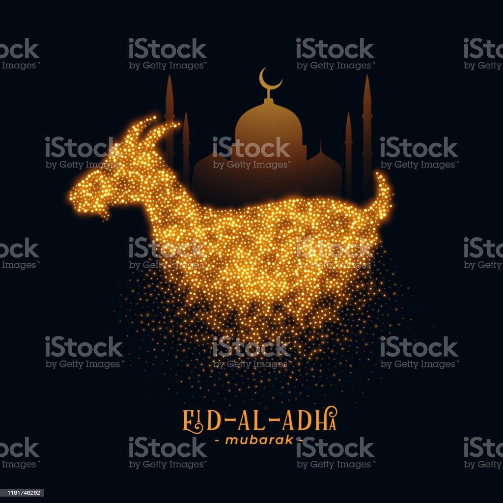 صور خروف العيد 2021 جديدة
