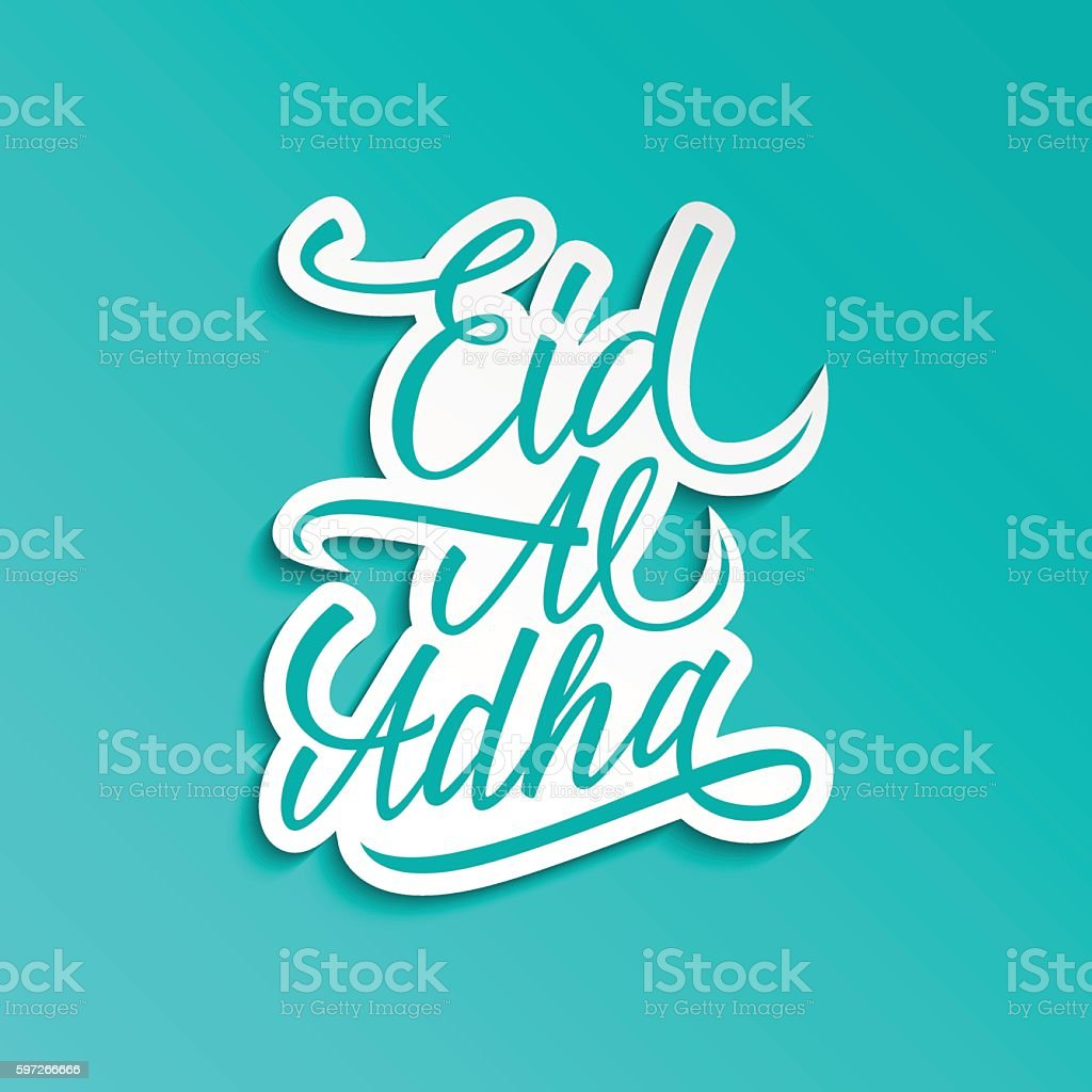 Eid Al Adha handwritten greetings. royalty-free eid al adha handwritten greetings stock vector art & more images of art