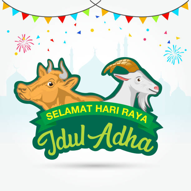 Royalty Free Cartoon Of A Hajj Clip Art, Vector Images