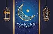 Eid Al Adha Mubarak celebration with golden moon and lanterns hanging vector illustration design
