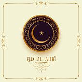 eid al adha mubarak decorative background