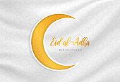 Eid Al Adha mubarak greeting card with moon on elegant satin background. Vector illustration. EPS10
