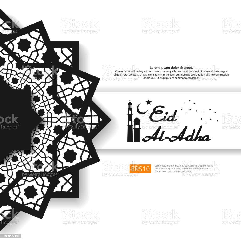 Eid Al Adha Mubarak Greeting Design Abstract Mandala Ornament