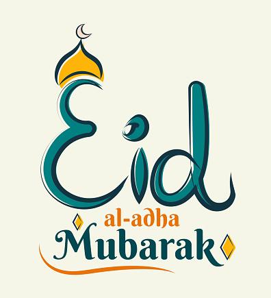 Eid al adha mubarak greeting poster, vector illustration