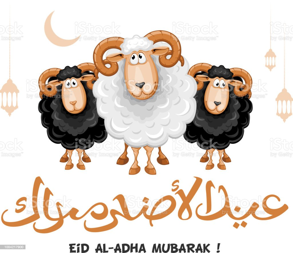 Eid Al Adha Mubarak – Vektorgrafik