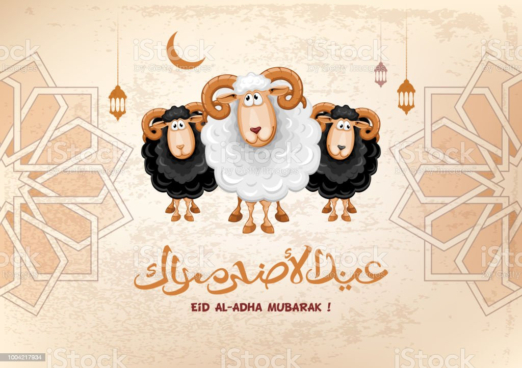 Eid Al Adha Mubarak vector art illustration