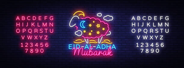 Eid Al Adha Mubarak Vector illustration for the celebration of Muslim community festival. Neon Style, Eid al-Adha. the sacrifice a ram, trendy modern graphic design. Editing text neon sign vector art illustration
