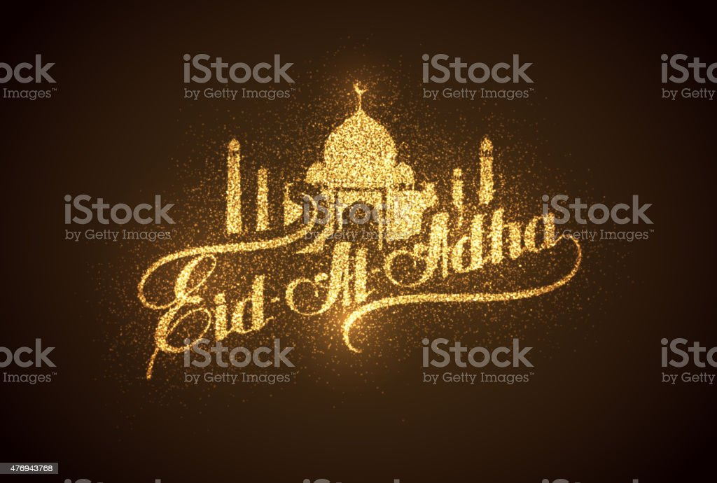 Eid Al Adha shiny label. vector art illustration