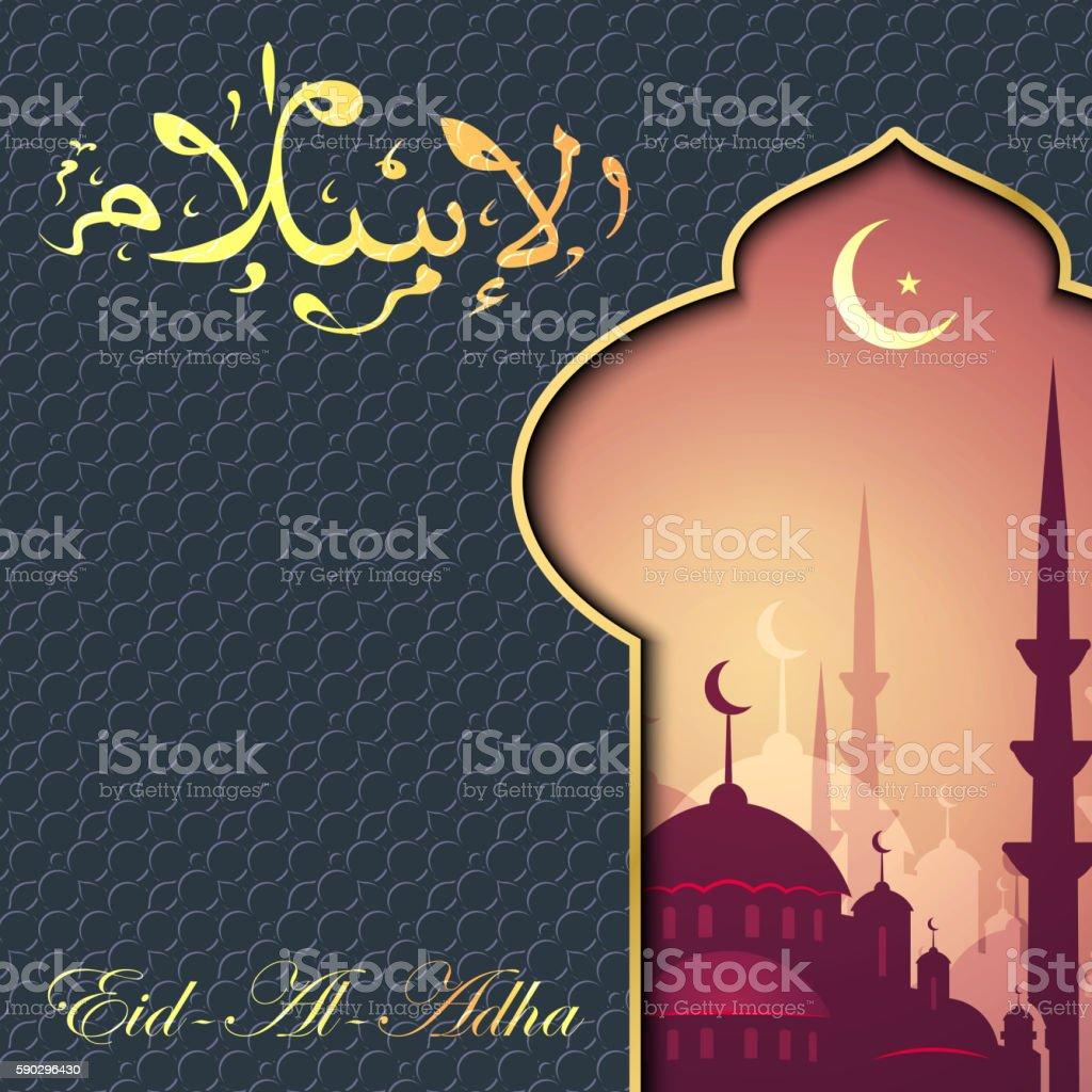 Eid al Adha royaltyfri eid al adha-vektorgrafik och fler bilder på abstrakt