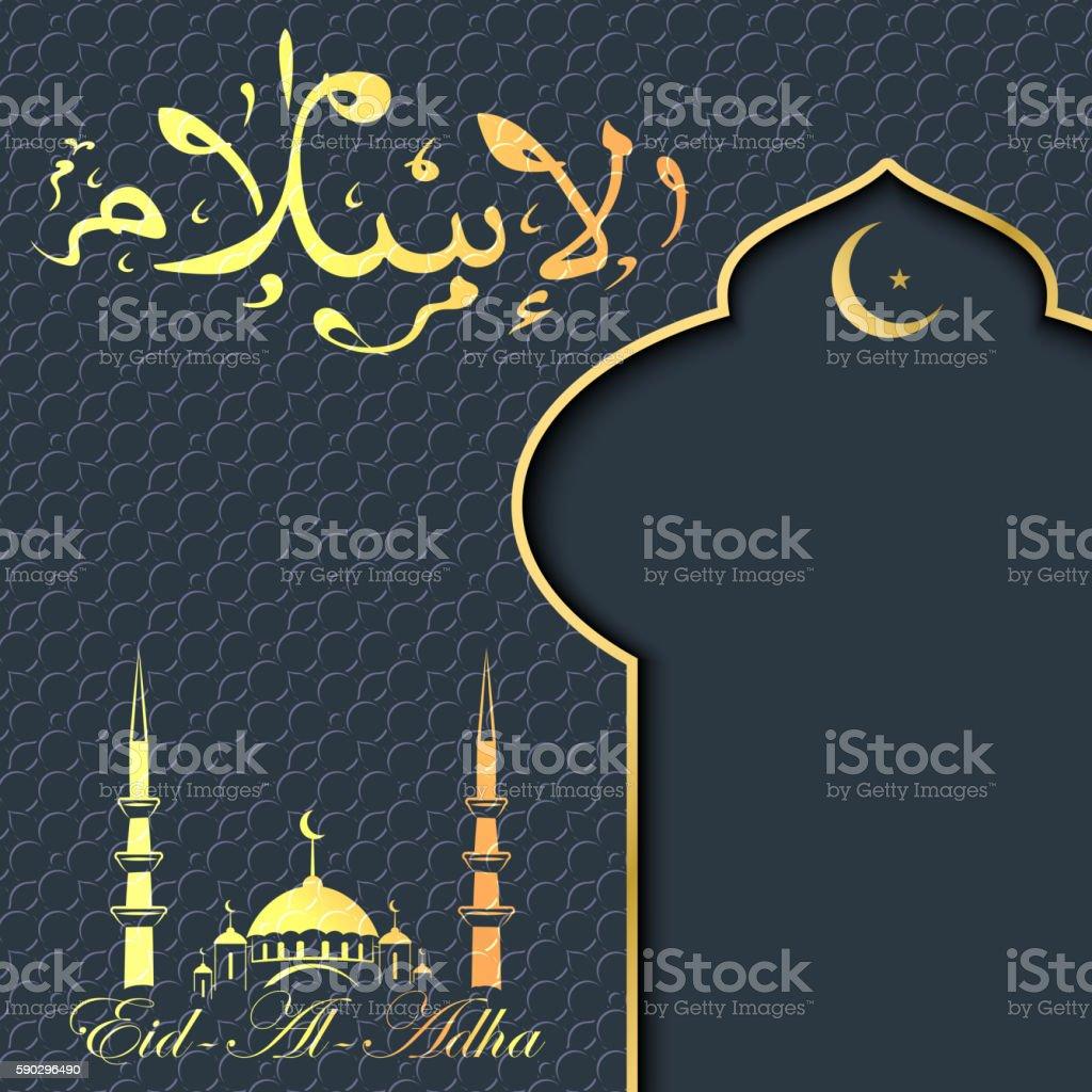 Eid al Adha eid al adha — стоковая векторная графика и другие изображения на тему Абстрактный Стоковая фотография