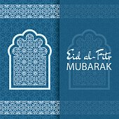Eid Al Fitr Background. Islamic Arabic window