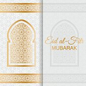Eid Al Fitr Background. Islamic Arabic window