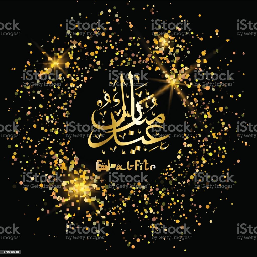 Eid Al Fitr greeting card. Arabic Lettering translates as Eid Al-Adha (feast of sacrifice). Muslim traditional holiday. Golden vector illustration. royalty-free eid al fitr greeting card arabic lettering translates as eid aladha muslim traditional holiday golden vector illustration stock vector art & more images of allah