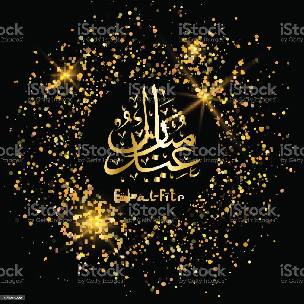 Most Inspiring Eid Holiday Eid Al-Fitr Greeting - eid-al-fitr-greeting-card-arabic-lettering-translates-as-eid-aladha-vector-id679360338  Trends_978279 .com/vectors/eid-al-fitr-greeting-card-arabic-lettering-translates-as-eid-aladha-vector-id679360338