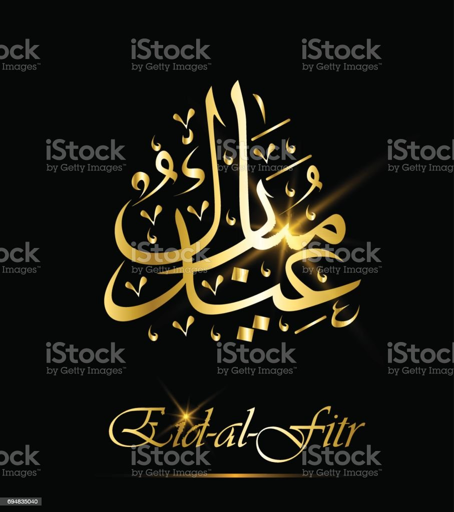 eid al fitr greeting card golden lanterns and calligraphy