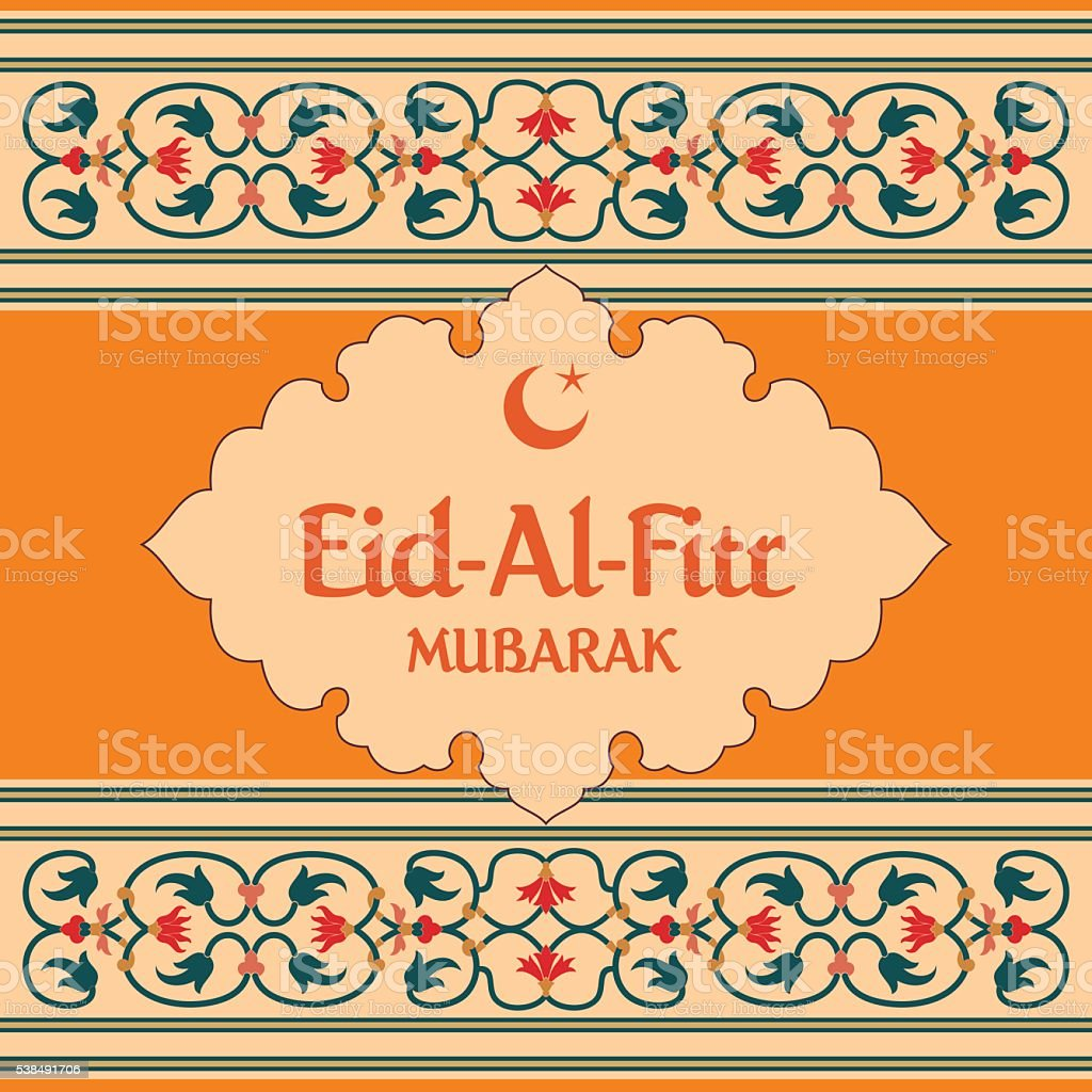 Fantastic Board Eid Al-Fitr Decorations - eid-al-fitr-greeting-card-vector-id538491706  2018_74963 .com/vectors/eid-al-fitr-greeting-card-vector-id538491706