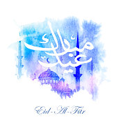 Eid Al Fitr greeting card, religious themed background in retro style, vector illustration