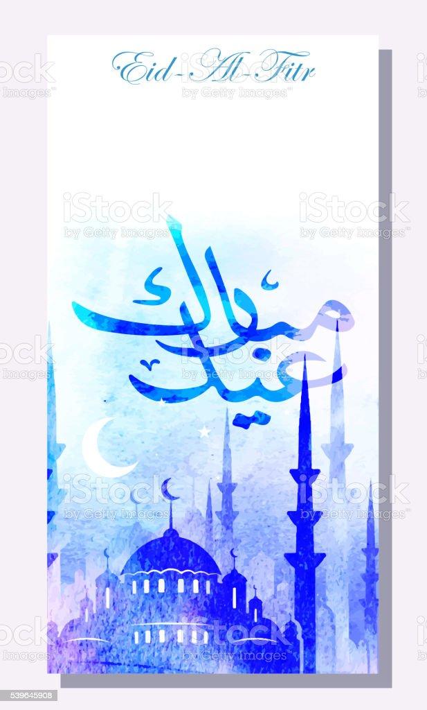Eid Al Fitr greeting card – Vektorgrafik