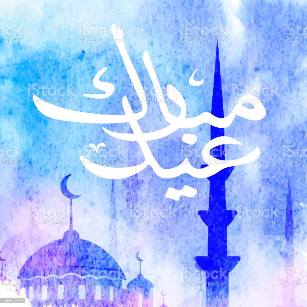Cool Id Festival Eid Al-Fitr Greeting - eid-al-fitr-greeting-card-vector-id539645920  Collection_15664 .com/vectors/eid-al-fitr-greeting-card-vector-id539645920