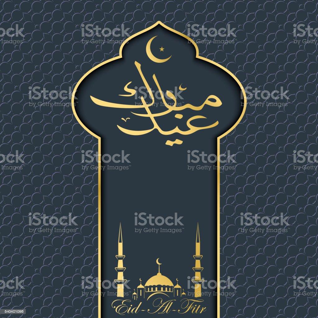 Best Idd Eid Al-Fitr Greeting - eid-al-fitr-greeting-card-vector-id540401096  Photograph_165158 .com/vectors/eid-al-fitr-greeting-card-vector-id540401096