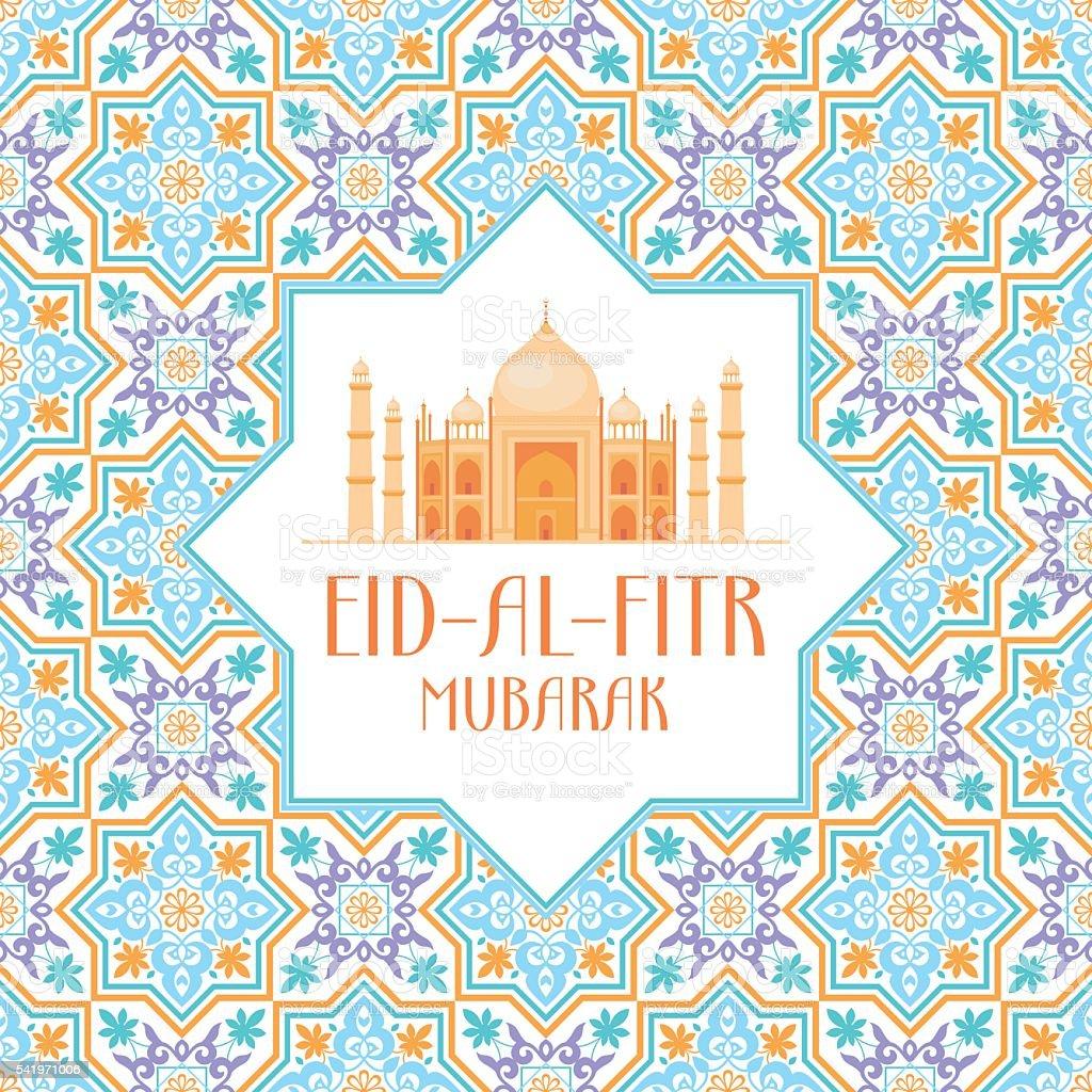 Must see Official Eid Al-Fitr Greeting - eid-al-fitr-greeting-card-vector-id541971006  Perfect Image Reference_41659 .com/vectors/eid-al-fitr-greeting-card-vector-id541971006