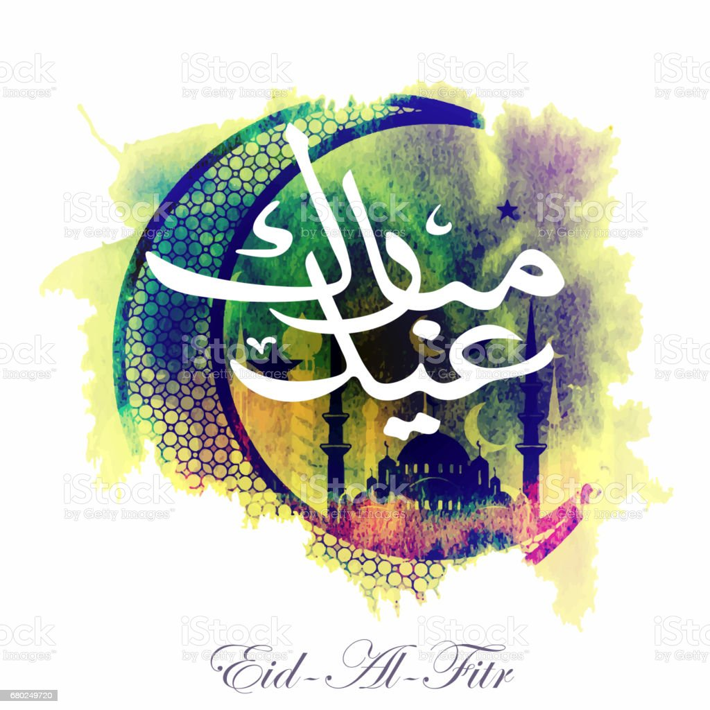 Eid al fitr greeting card stock vector art more images of eid al fitr greeting card royalty free eid al fitr greeting card stock vector art kristyandbryce Images