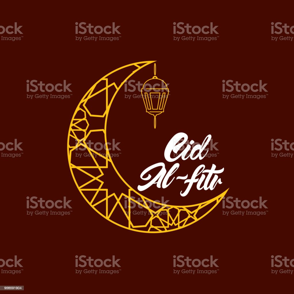 Eid al fitr in lettering style. Gold moon and lamp illustration in line style. Vector illustration design.