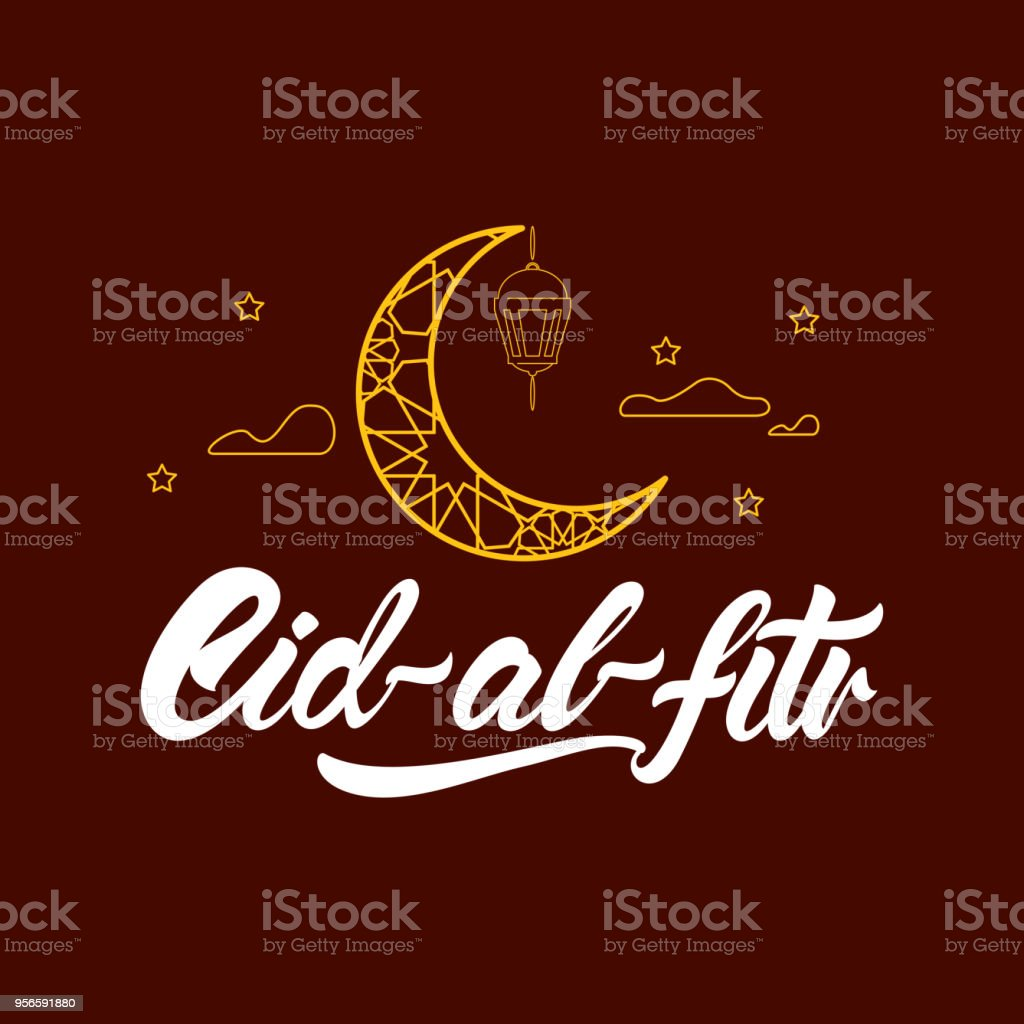 Eid al fitr in lettering style with gold moon illustration in line style. Vector illustration design. vector art illustration