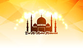 Eid al-Adha celebration with mosque