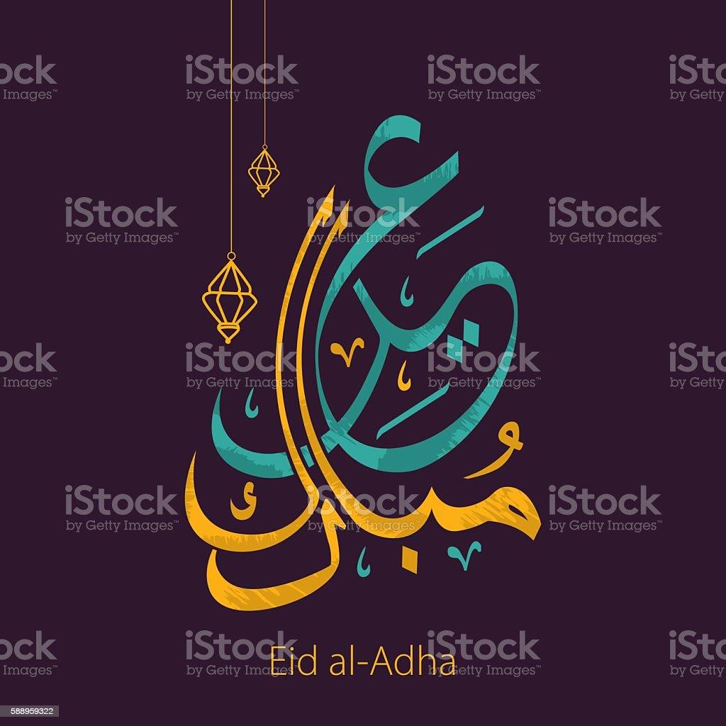 Eid al-Adha, Eid Mubarak, Lettering in arabic Calligraphy  - Illustration vector art illustration