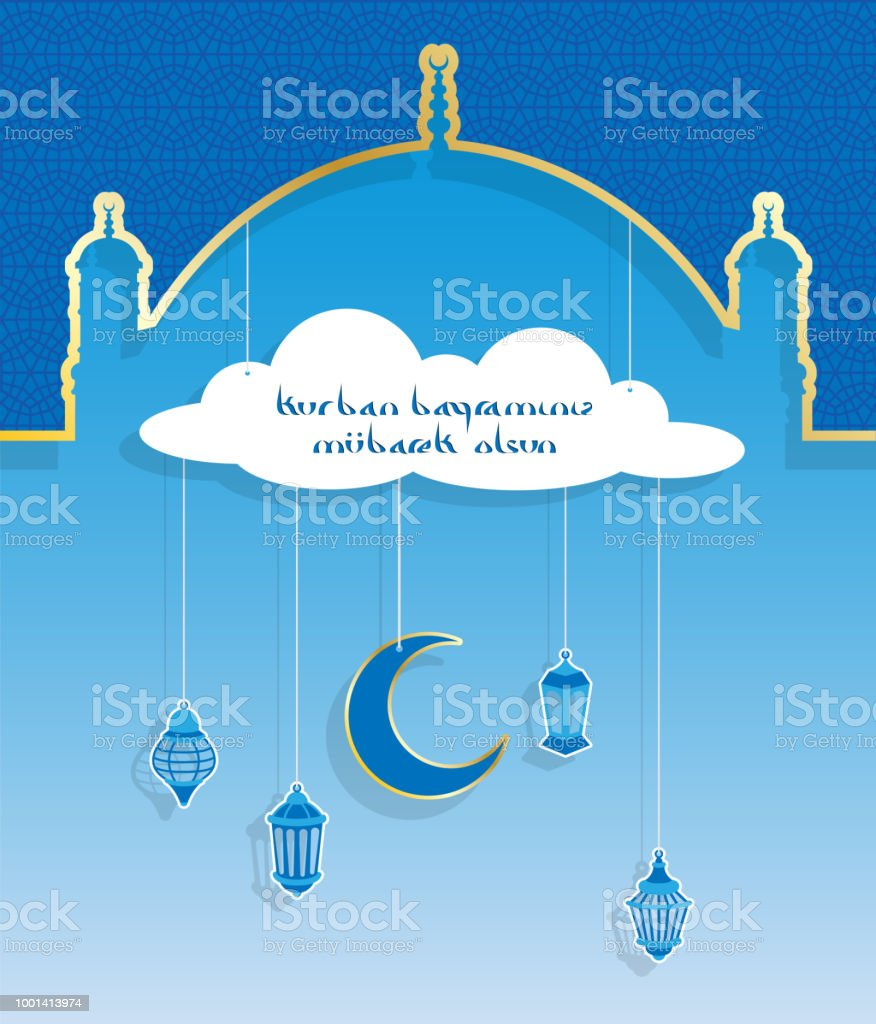 Eid Aladha Greeting In Turkish With Dome And Lanterns Stock Vector