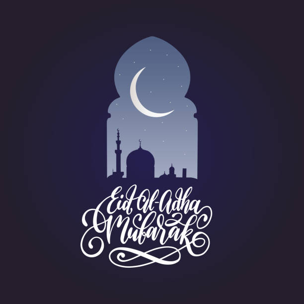 Eid al-Adha Mubarak calligraphy translated into English as Feast of the Sacrifice. Drawn mosque night view from arch. vector art illustration