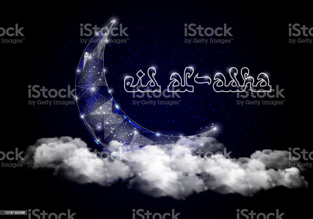 Eid al-adha Mubarak card vector design template vector art illustration