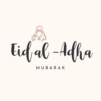 Eid al-Adha mubarak card. Vector